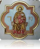 SALLEBOEUF EGLISE a...St Joseph